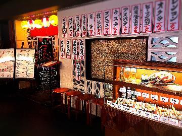 串カツ ごきげんさん(クシカツゴキゲンサン) - 難波/日本橋 - 大阪府(串揚げ,その他(和食))-gooグルメ&料理