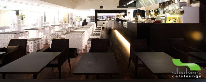 shakers cafe lounge+ なんばCITY image