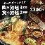 KICHIRI smile label古川橋北口店