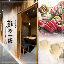 全席個室 鮮や一夜神戸三宮店