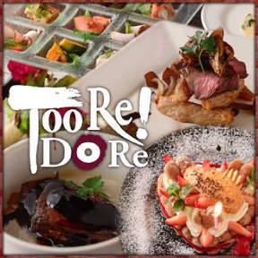 Too、Re!Do、Re!