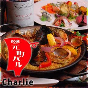 KOBE 元町バル Charlie (チャーリー) image