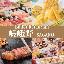 「華音の響-KANON no HIBIKI-」