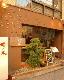 旬の魚と季節のお料理 くすの木梅田堂島店