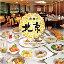 中国料理北京ホテルグランヴィア大阪店