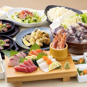 寿司・炉端 源ぺい 香芝五位堂店