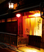京の焼肉処 弘先斗町店