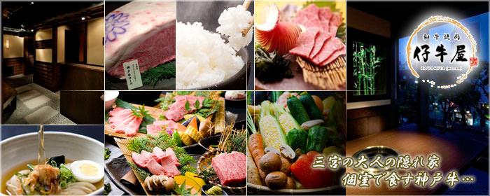 KOUSHIYA image