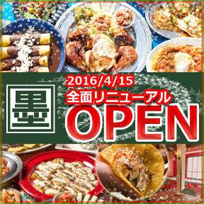 JAPAMEX 墨国回転鶏料理 福島店