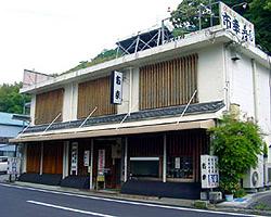 Ichikou image