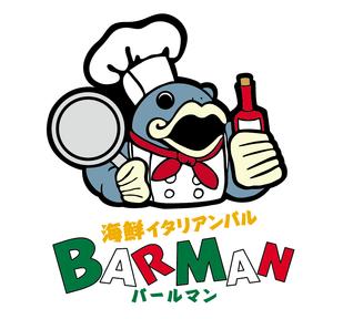 海鮮イタリアンバル BARMAN 天六店