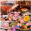焼肉トラジセブンパークアリオ柏店