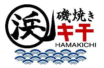 磯焼き 浜キチ 梅田店 image