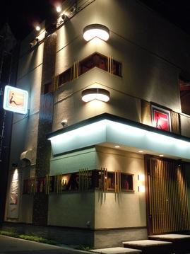 ん 福島店