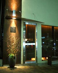 Izariya Kobe image