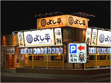 Yoshihei image