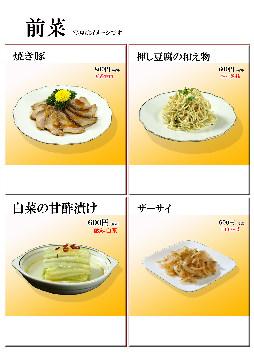 中国料理 麒麟閣 寝屋川店