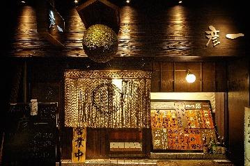 Hikoichi image