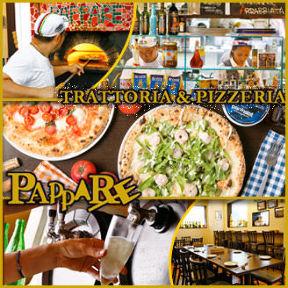 TRATTORIA&PIZZERIA PAPPARE