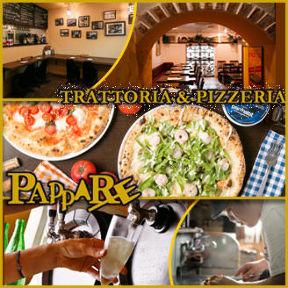 TRATTORIA&PIZZERIA PAPPARE 守口店