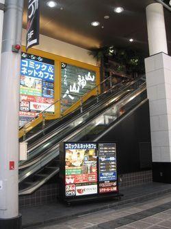 アプレシオ 梅田店
