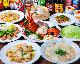 海鮮広東料理 昌園神戸南京町本店
