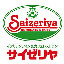 サイゼリヤライフガーデン潮芦屋店