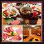 炭火焼・鉄板Dining 治平