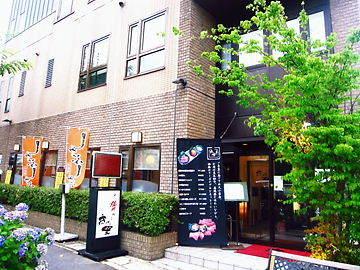 きた里(キタザト) - 伏見/桃山/淀 - 京都府(焼肉)-gooグルメ&料理
