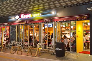 スペインバル Massa (マッサ) image
