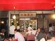 上海食亭 外灘紅緑灯天満店