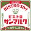 BISTRO309伊丹店