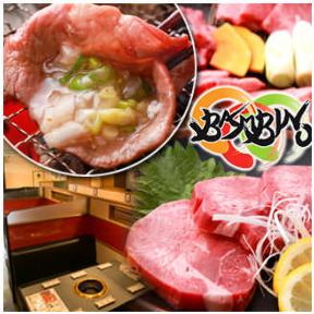 焼肉 BAMBINO 芦屋店