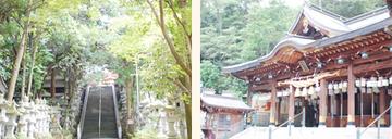 Kashimaden image
