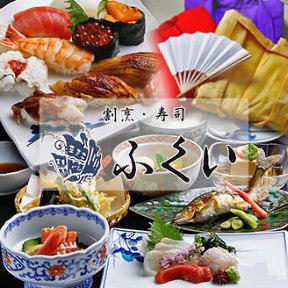 割烹・寿司 ふくい