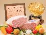 神戸牛ローストビーフコース