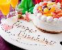 TuTu特製ケーキ
