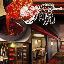 ホテル阪神 中国料理 香虎