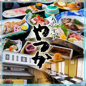 Yatsuka image
