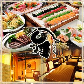 日本料理 翁 枚方