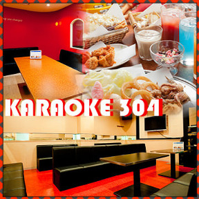 KARAOKE 304 image