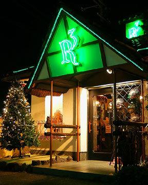 RestaurantBar R3