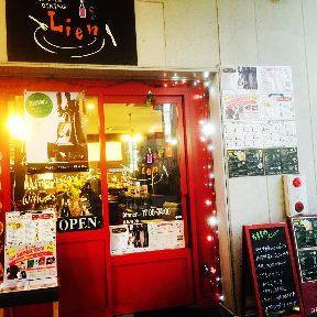 リアン 川西店