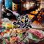 日本酒と手作り料理の店 土佐堀 吟蔵