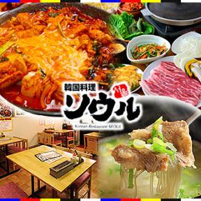 韓国家庭料理 鶴橋 ソウル