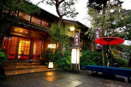 京都 嵐山温泉 渡月亭 image