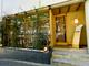天ぷら&ワイン 芦屋 いわい