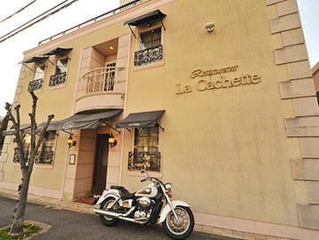 レストラン ラ・カシェット image