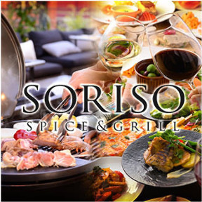 SORISO Spice&Grill 二子玉川