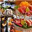 魚あほ一代新大阪店